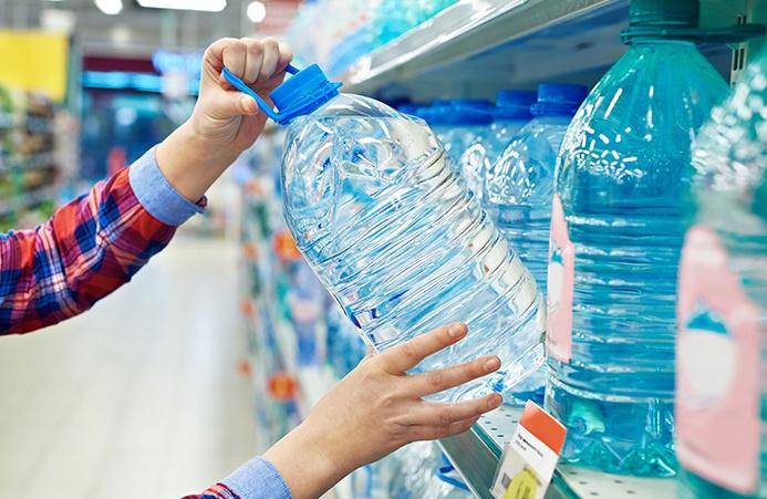 Large water bottle